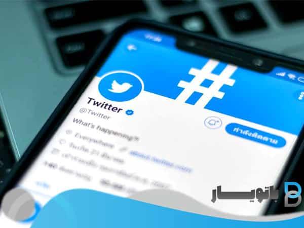 افزایش فالوور توییتر