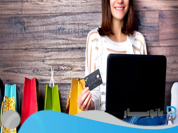 ویژگی های فروشگاه اینترنتی موفق