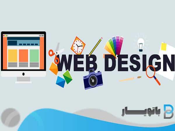 قبل از طراحی سایت